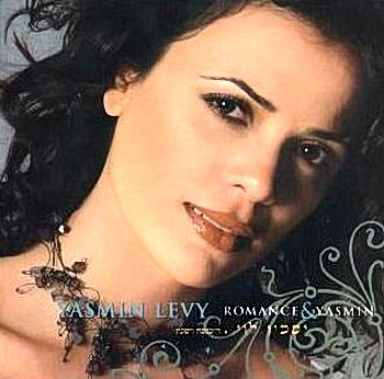 Yasmin Levy Comes To The Ordway 11/1