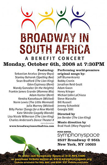 Broadway in South Africa!