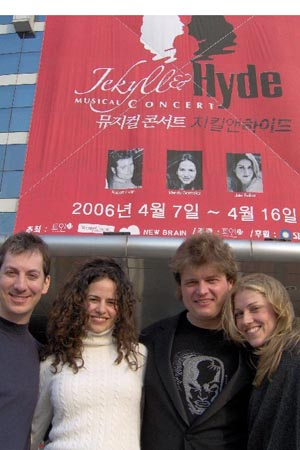 Photo Flash: Jekyll & Hyde: The Concert in Seoul