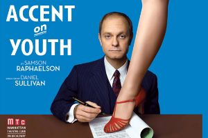 BWW TV Show Preview: Accent on Youth
