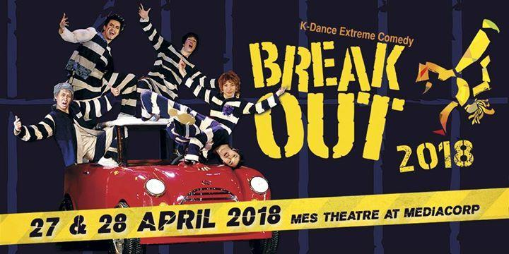 BWW Interview: BREAKOUT K-Dance Extreme Comedy Dancers Kim Su Jin, Kim JuYeon, and Heo JinJu