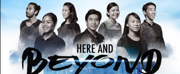 Toy Factory Presents HERE & BEYOND! An Adaptation Of 12 Singapore Stories!