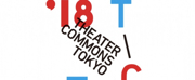 The Japan Times Interviews Theater Commons Tokyo's Chiaki Soma!