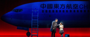 Photos: First Look at the World Premiere of SOFT POWER