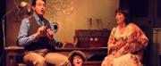 BWW Review: Creative Cauldron's ON AIR at ArtSpace Falls Church