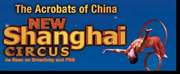 SHANGHAI CIRCUS Plays at the Nathan H. Wilson Center for the Arts