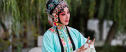 Theatre in Historic Places: NIGHTWALK IN THE CHINESE GARDEN at The Huntington