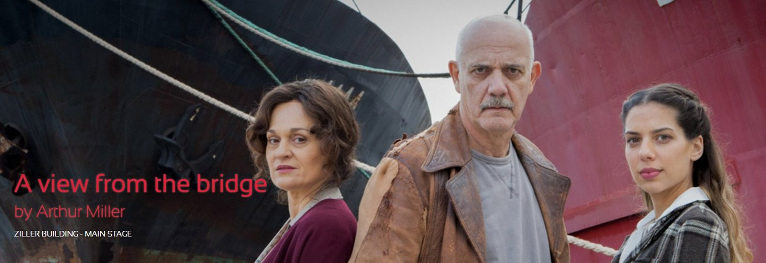 Arthur Miller's A VIEW FROM THE BRIDGE Comes to the National Theatre Of Greece Through 5/27