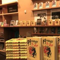 Photo Flash: Ed Lin Celebrates '99 Ways To Die' Book Release At MOCA Photo