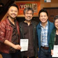 Photo Flash: David Henry Hwang, Ali Ewoldt & More Attend SLAC's Utah Premiere Of DANCE AND THE RAILROAD Photos