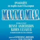 MAMMA MIA! Comes To Sofia Opera And Ballet Next Month!