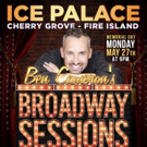 Alyssa Fox And Dee Roscioli Kick Of Broadway Sessions 'Beach Party' On Fire Island On Photo