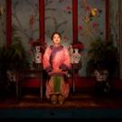 Ma Yi Theater Company Announces Its 2018-19 Season Photo