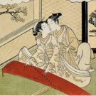 The David Roche Foundation Will Hold Twilight Evening As Part Of Edo Style: Art Of Japan