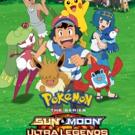 New Season Of Pokémon The Series Coming To Disney XD