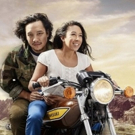Writers Theatre Extends VIETGONE Through 29 September Photo