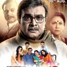 BWW Feature: NATSAMRAT, the Gujarati theatrical adaptation of the Marathi movie gets wide acclaim