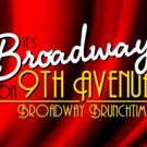 Broadway Brunchtime Series to Continue with 'PUMP AN END TO HUNGER' at Holy Apostles Soup Kitchen