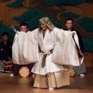 Hiroshi Sugimoto's RIKYU-ENOURA: A NEW NOH PLAY Premieres Tonight at Japan Society Photo
