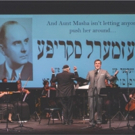 One More Chance To See 'From The Yiddish Rialto To The Silver Screen' Photo