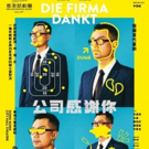 Hong Kong Repertory Theatre Presents A Contemporary German Comedy DIE FIRMA DANKT Photo