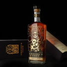 Heaven's Door Spirits Debuts First Limited-Release 10 Year-Old Tennessee Straight Bou Photo