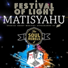 Matisyahu Announces His Annual Festival of Light Concert on December 6, 2018 at Brooklyn Steel