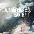 Netflix Acquires the Mandarin Sci-Fi Film THE WANDERING EARTH