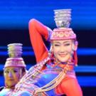 Queensboro Dance Festival Presents New York Debut Of Inner Mongolian Performing Arts  Photo