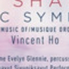 Composer Vincent Ho Receives Two JUNO Nominations Photo