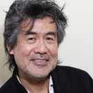 David Henry Hwang & Julie Taymor Chat M. BUTTERFLY Today at Asia Society Museum Photo