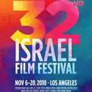 Israel Film Festival in Los Angeles Announces Programming, Actors, Filmmakers Photo