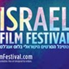 Docs Aplenty at the Israel Film Festival in Los Angeles Photo