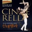 CINDERELLA Comes to Seoul Arts Center This June!