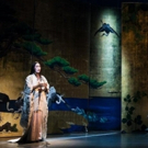 Happy Trails: M. BUTTERFLY Flies Away- Final Broadway Performance Today Photo