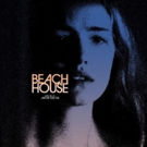 Willa Fitzgerald Stars in Upcoming Thriller BEACH HOUSE, Hitting Theaters June 22 Photo