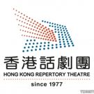 Hong Kong Repertory Theatre Presents AUSPICIOUS DAY, the Third Installment of the FAM Photo