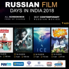 BWW Review: RUSSIAN FILM FESTIVAL Gathers Great Response In India Photo