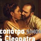 National Theatre's ANTONY AND CLEOPATRA Will Stream Live at Rialto Photo