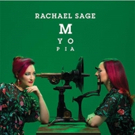 Rachael Sage Announces New Album 'Myopia' Out May 4