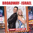 Broadway Star DeLaney Westfall Will Join Isaac Sutton For 'Broadway-Israel' Tour