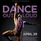 The Kentucky Center's ArtsReach Presents Dance Out Loud Featuring The Black Iris Project