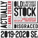 Alberta Theatre Projects Announces Their 2019/2020 Season