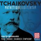 BWW Review: TCHAIKOWSKI 6TH SYMPHONY by The Park Avenue Chamber Symphony Photo