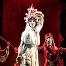 Review Roundup: Critics Weigh In on the Broadway Revival of M. BUTTERFLY- All the Rev Photo