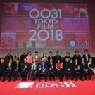 AMANDA Wins Tokyo Grand Prix at the Tokyo International Film Festival Photo