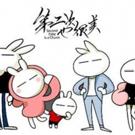 Turner Invests in New Tencent Drama Starring 'Tuzki'