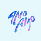 Amo Amo Shares ANTIDOTE With Billboard, Jim James Produced Debut LP Out 4/26