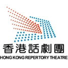 Hong Kong Repertory Theatre 2019-20 Season Presents LONG LIVE THE CLASSICS!