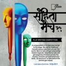 National Playwriting Competition Sanhita Manch Returns Photo